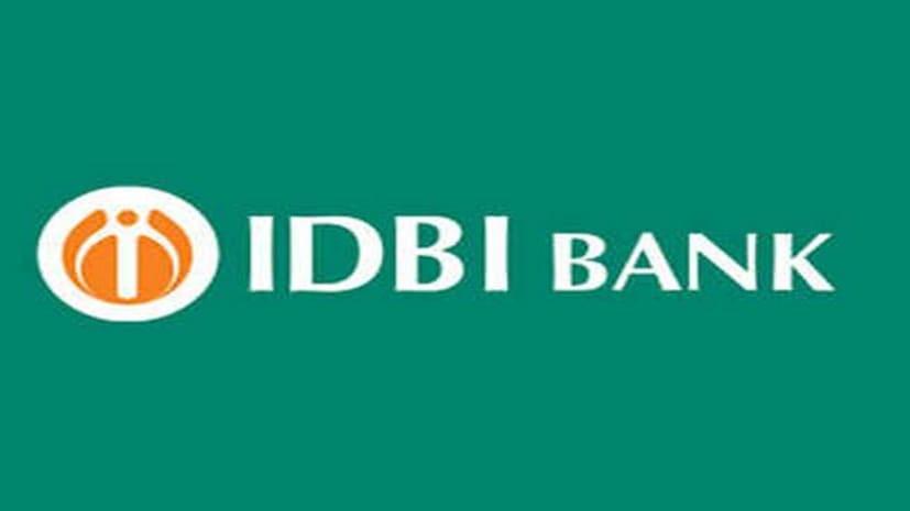 सरकारी आदेश की अवहेलना करती है आईडीबीआई, किसानों के प्रति बैंक का रवैया हैरान करने वाला!