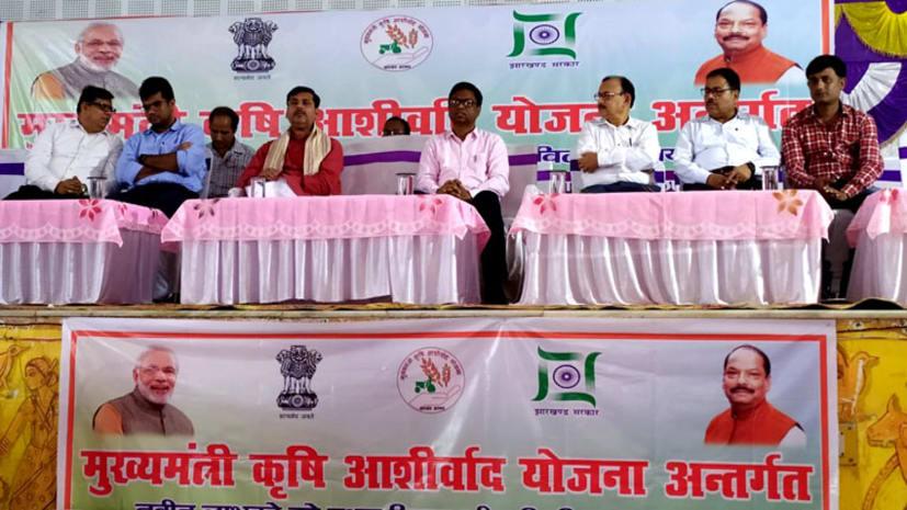 झारखण्ड सरकार ने दी किसानों को बड़ी राहत, कृषि आशीर्वाद योजना के तहत दी गयी सहायता राशि