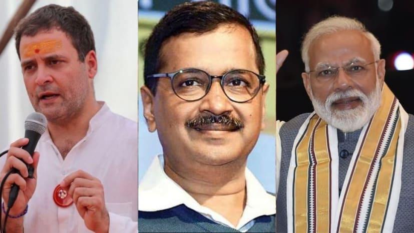 खुल गईं EVM, शुरुआती रुझान में पिछड़ी BJP, AAP 6 सीटों पर आगे