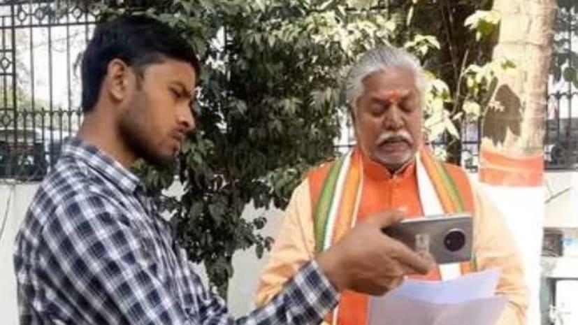 बिहार के मंत्री जी का हाईटेक अंदाज देख दंग रह गए किसान, नहीं पहुंचे तो वीडियो कॉल के माध्यम हो गए हाजिर...