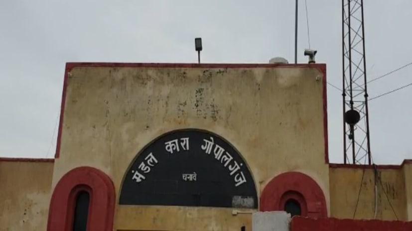 गोपालगंज मंडल कारा में कैदी की मौत, दहेज़ उत्पीड़न मामले में जेल में था बंद