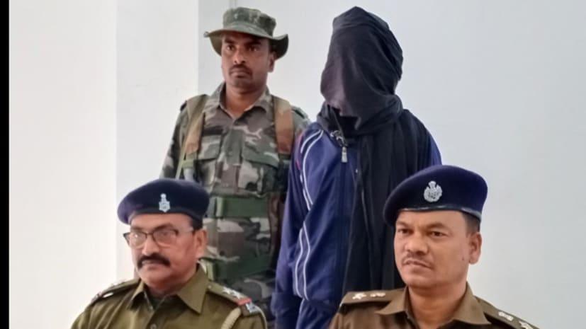 टीपीसी एरिया कमांडर राजेंद्र भुईयां को पुलिस ने किया गिरफ्तार, कई मामलों में पुलिस को थी तलाश