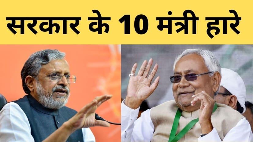 बिहार विधानसभा चुनाव में 'इस' मामले में बीजेपी से काफी आगे निकली JDU,जानिए.......