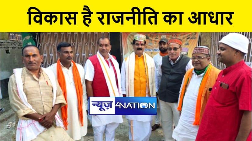 प्रधानमन्त्री ने विकास की जो राजनीति शुरू की वह आज राजनीति का आधार बन चुका है : गोपालजी ठाकुर
