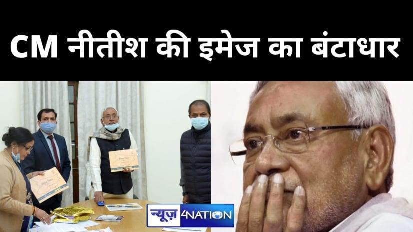 BIG BREAKING: 'ऊपर' के संरक्षण में चल रहा था पटना DTO  में भ्रष्टाचार का बड़ा खेल ! बड़े अधिकारी CM नीतीश की इमेज पर पोत रहे कालिख