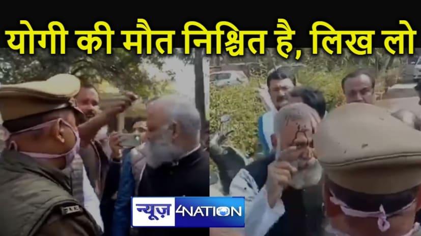 योगी को बोल दो उसकी मौत निश्चित है, गिरफ्तारी पर बोले आप विधायक सोमनाथ भारती