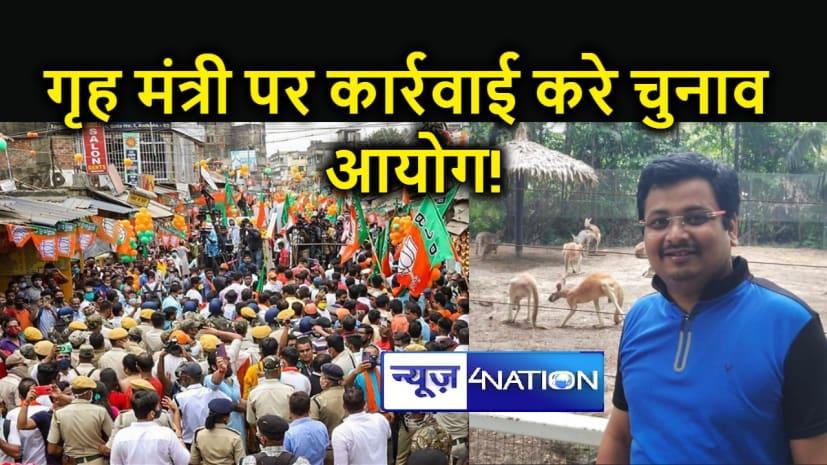 चुनाव आयोग की नियमों का चुनावी प्रदेश में खुलयाम उड़ाई जा रही धज्जियां : आनंद पुष्कर