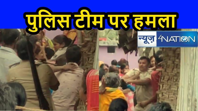 शराब तस्करों को पकड़ने गई पुलिस टीम पर हमला, भीड़ ने आरोपी को छुड़ाया