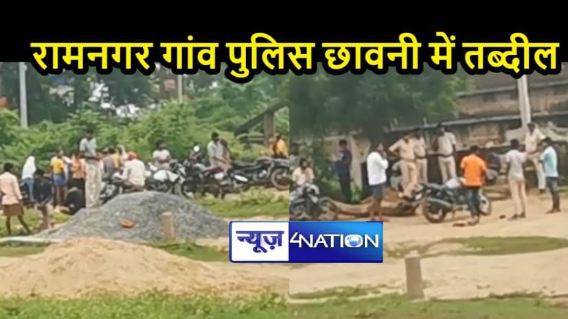 दबंग भू-माफियाओं की हनक: बिहटा पुलिस ने टेके घुटने, रामनगर में गरीब की करोंड़ों की जमीन पर हो गया अवैध कब्जा