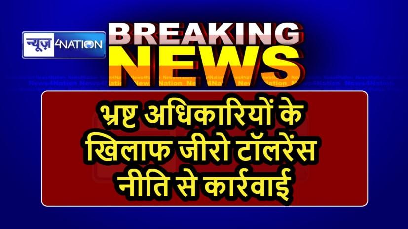 UP NEWS: CM योगी की बड़ी कार्रवाई, नियुक्ति विभाग के अनुभाग और समीक्षा अधिकारी के ख़िलाफ़ विज़िलेंस जांच के आदेश