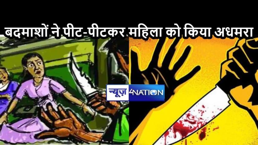 UP NEWS: लूटपाट के इरादे से घुसे बदमाशों ने की वृद्धा की हत्या, मारपीट में बेटे-बहू भी घायल, खौफ में है परिजन