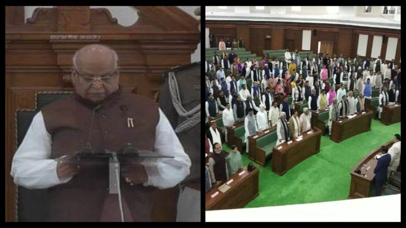 राज्यपाल लालजी टंडन ने गिनाईं नीतीश सरकार की उपलब्धियां, अभिभाषण के साथ बजट सत्र की शुरुआत
