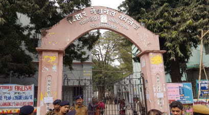 पीयू छात्रसंघ चुनाव के वोटिंग के दौरान बीएन कॉलेज में कई राउंड फायरिंग, पुलिस का लगा जमावड़ा