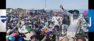 किसान आंदोलन : संगठनों ने कहा, अब तक हम पीएम मोदी की मन की बात सुनते आए हैं, अब वे हमारे मन की बात सुनें
