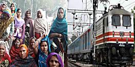 रेलवे ने नियम में किए बदलाव, अब मृत रेलकर्मी की अनपढ़ पत्नी को भी मिलेगी नौकरी