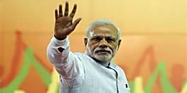 PM मोदी का गुजरात दौरा आज, कई विकास परियोजनाओं का करेंगे उद्घाटन