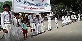 रेलखंड की मांग को लेकर लोगों ने 57 किलोमीटर लम्बा मानव श्रृंखला बनाया