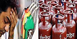 महंगाई की डबल मार, पेट्रोल-डीजल के बाद अब एलपीजी हुआ महंगा