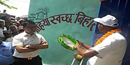 PM के स्वच्छता अभियान को लेकर दिव्यांग व्यक्ति की बड़ी पहल भीख मांगकर बनवाया शौचालय