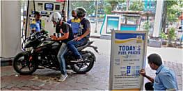 आज फिर बढ़ीं पेट्रोल-डीजल की कीमतें, जानिए आपके शहर में कितने हो गए दाम