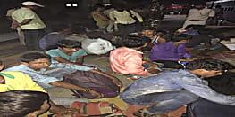 पुलिस को मिली बड़ी कामयाबी, मानव व्यापार में प्रदेश भेजे जा रहे बच्चों को कराया मुक्त