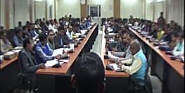 BSSC परीक्षा को लेकर तैयारी पूरी, परीक्षा केंद्र पर लगेगा जैमर