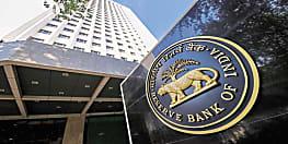 RBI का बड़ा तोहफा ब्याज दरों में की कटौती, लोन पर घट सकती है EMI