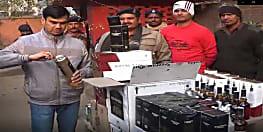 विदेशी शराब के साथ पटना का तीन प्रॉपर्टी डीलर गिरफ्तार