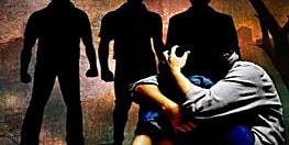 नवादा में सरेराह लड़की को अगवा कर रेप, वारदात के बाद तीनों आरोपी फरार