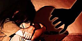 दरिंदे ने 7 साल की मासूम के साथ किया दुष्कर्म, पुलिस ने आरोपी को किया गिरफ्तार