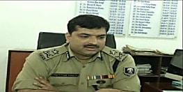 पुलिस पिटाई से मौत के मामले में कार्रवाई, थानाध्यक्ष समेत 8 पुलिसकर्मी निलंबित