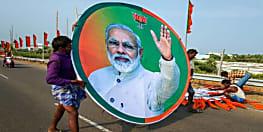फेसबुक पर विज्ञापन देने में BJP सबसे आगे, फरवरी में NDA ने 2.37 करोड़ किए खर्च