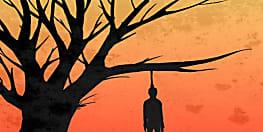 युवक की हत्या कर शव को पेड़ से लटकाया, जांच में जुटी पुलिस