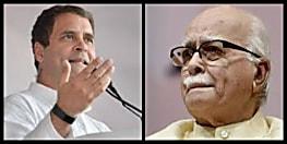 राहुल गांधी ने फिर किया अमर्यादित भाषा का प्रयोग, अब बोले- आडवाणी को भाजपा ने लात मारकर बाहर किया