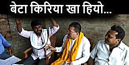 ई बिहार है भैया, एक एक वोट की लड़ाई में खिलाया जा रहा है बेटा का किरिया- कसम