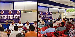 बीजेपी एमएलसी सच्चिदानंद राय ने बीजेपी से की बगावत, महाराजगंज से निर्दलीय चुनाव लड़ने पर अड़े