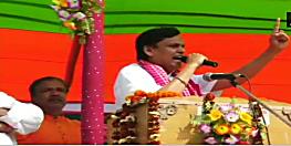 बिहार भाजपा अध्यक्ष नित्यानंद राय कल करेंगे नामांकन, सुशील मोदी- रामविलास पासवान समेत एनडीए नेताओं का उजियारपुर में जमाबड़ा