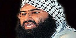 ग्लोबल आतंकी घोषित किए जाने के बाद भी मसूद अजहर को भारत नहीं डाल सकता प्रतिबंधित लिस्ट में, जानिए क्या है वजह