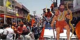 परशुराम जन्मोत्सव को लेकर निकली भव्य शोभा-यात्रा, कई दिग्गज नेता हुए शामिल