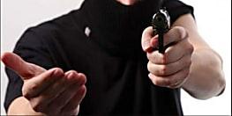 गोल्ड मेडलिस्ट पहलवान निकला लूटेरा, टॉय गन दिखाकर लूट की घटना को देता था अंजाम