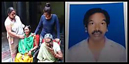 पटना से किराना व्यवसाई 9 दिन से लापता, परिवार में मचा कोहराम