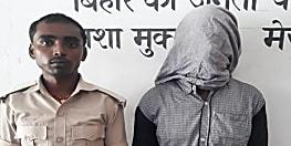 पूर्णिया पुलिस ने टिकापट्टी हत्याकांड का किया खुलासा, मुख्य आरोपी को किया गिरफ्तार