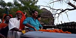 सांसद बनने के बाद पहली बार सासाराम पहुंचे छेदी पासवान, रोड शो कर किया लोगों का अभिवादन