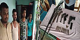 बिहार एसटीएफ को बड़ी सफलता, कुख्यात चंदन समेत 4 को हथियार के साथ दबोचा