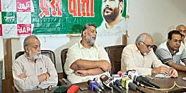 पप्पू यादव ने किया पार्टी का पुनर्गठन, रघुपति सिंह बने जाप के बिहार प्रदेश अध्यक्ष