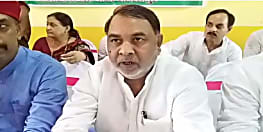 सियासत : भूतत्व एवं खनन मंत्री ने समस्तीपुर में की भाजपा के सदस्यता अभियान की शुरूआत