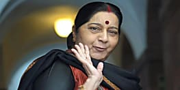 सुषमा स्वराज के नाम दर्ज हैं कई कीर्तिमान, जिसे अब देश करेगा याद