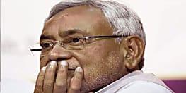 सुषमा स्वराज के निधन पर सीएम नीतीश ने जताया शोक, कहा- देशहित एवं लोक-कल्याण के लिए उनके द्वारा किये गये कार्य के लिए देश हमेशा रखेगा याद