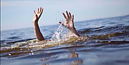 अभी अभी :  गंगा में नहाने गए युवक की डूबने से मौत हो गई..
