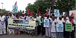 जम्मू-कश्मीर से धारा 370 हटाये जाने का वामदलों ने किया विरोध, केंद्र सरकार के खिलाफ की नारेबाजी